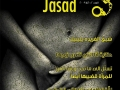 Jasad-cover