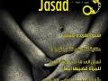 Jasad-cover